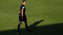 Революционно: Жена ще ръководи мача за Суперкупата между Челси и Ливърпул