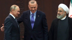 Русия, Иран и Турция отхвърлят опитите за сепаратистки планове в Сирия