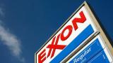 Колко точно петрол имат Щатите?