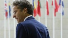 Холандският финансов министър Йерун Дейселблум се оттегля от политиката
