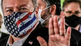САЩ наложиха санкции на Мадуро и военното министерство на Иран