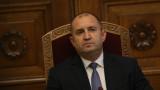 Атлантици настояват и Румен Радев да бъде разследван по руската намеса