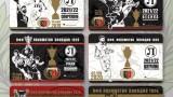 Локомотив (Пловдив) пусна в продажба абонаментните карти