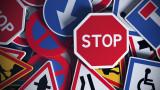 """Столичани и администрация в спор за пътните знаци в """"Овча купел"""""""