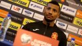 Георги Пашов: Трябва да играем като отбор, ако искаме да постигнем нещо