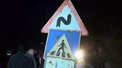 Обручище протестира заради път с дупки, неремонтиран 30 години