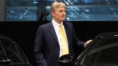 Кремъл: Великобритания има интерес към петстранна световна среща на върха