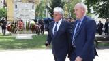 Бойко Рашков се сблъска с прокуратурата
