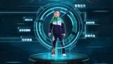 """В Китай въвеждат """"интелигентни"""" ученически униформи"""