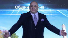 Министър Красен Кралев на 53!
