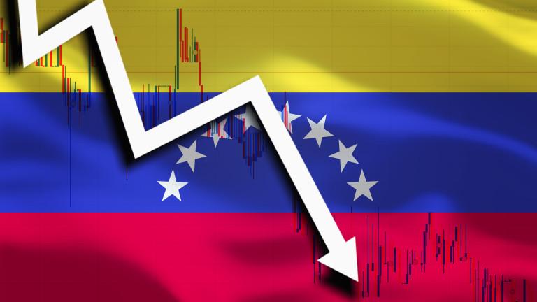 Възстановяването на Венецуела от икономическата криза може да отнеме няколко