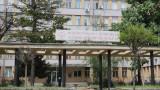 Видин иска армията да направи дезинфекция на болницата