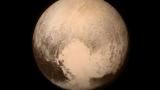 Историческо! Вижте уникални снимки от Плутон