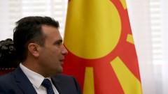 Македонското правителство осъди паленето на българско знаме в Мелбърн