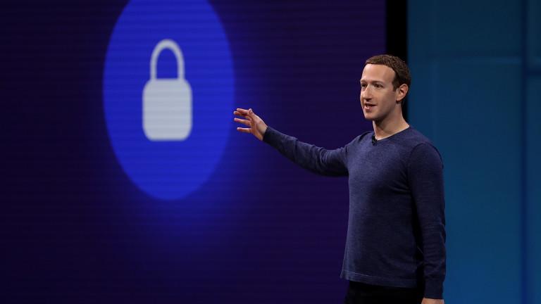 Facebook няма да е това, което беше