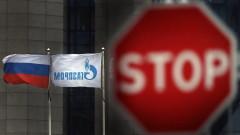 Газпром отчете 25-кратно свиване на печалбата