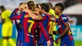 Шампионски старт на сезона за Барселона, Фати блести с два гола