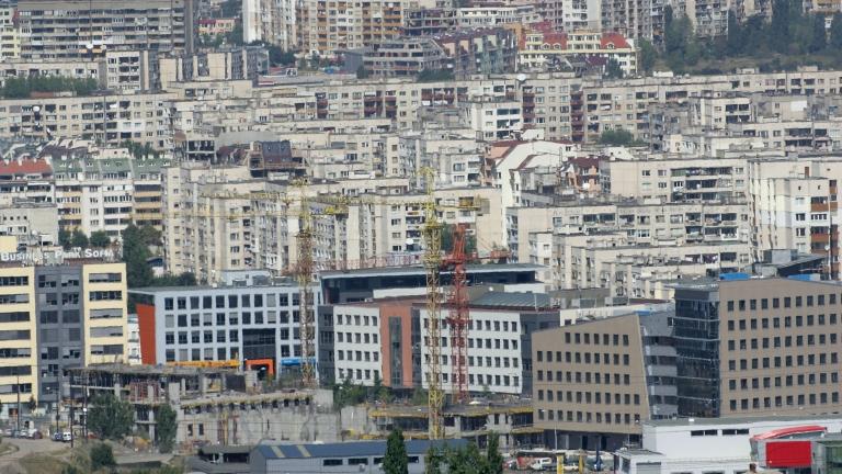 Пазарът на имоти: сделките намаляват, цените забавят ръста си