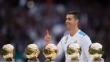 Капитаните на Реал (Мадрид) молят Роналдо да остане