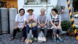 Държавите с най-ниска и с най-висока възраст за пенсиониране