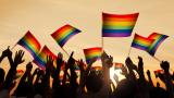 18 млн. американци са от ЛГБТ общността