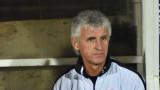 Верея уволни Иван Колев, бивш треньор в Атлетико и Реал поема старозагорци!
