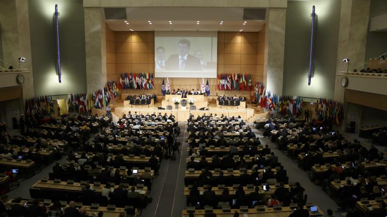 Международната организация по труда отбелязва 100 г. от създаването си,