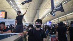 Международното летище на Хонконг е затворено заради протести