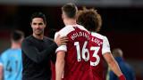 Сериозни промени предстоят в Арсенал през лятото