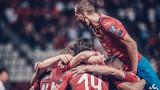 Чехия се изравни с Англия след победа с 3:0 срещу Черна гора