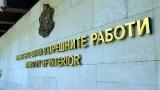 Рашков пенсионира и шефа на Инспектората в МВР
