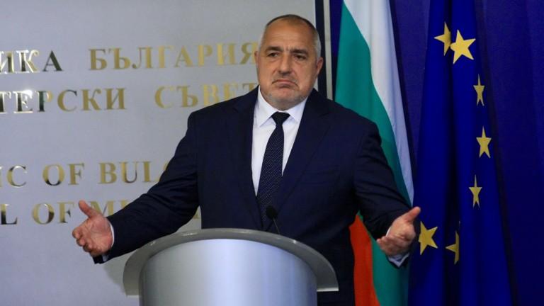 """Борисов успял да излезе """"сух"""" от имотния скандал според АЕЖ"""