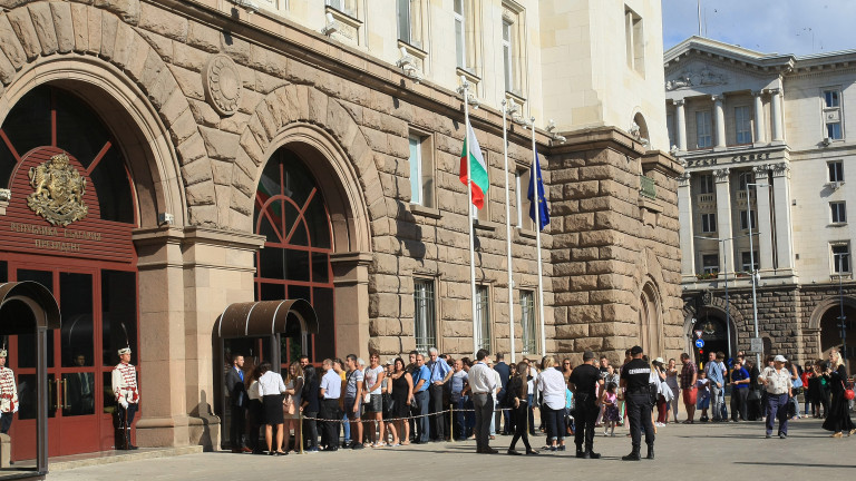 България призна Гуайдо, Радев - в съзвучие с Решетников, почина Тодор Кавалджиев…