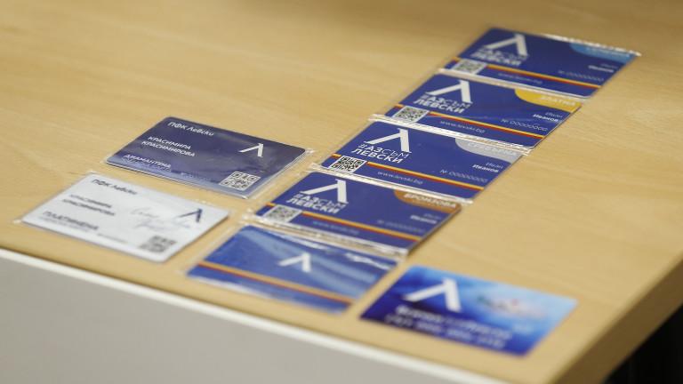 Силен старт за кампанията с членски карти на Левски