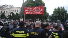 Грузия разследва смъртта на журналист, пребит по време на атаки срещу привърженици на ЛГБТ+