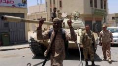 Примирие в Либия