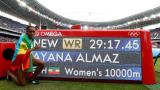 Етиопка постави първия световен рекорд в атлетиката