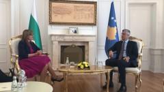 Косово отправи покана към Бойко Борисов