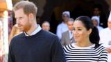 Принц Хари, Меган Маркъл и как почетоха принцеса Даяна при раждането на сина си