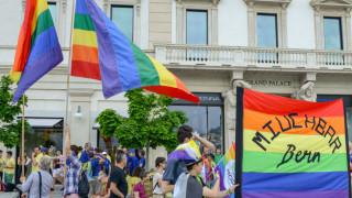 В Швейцария събраха подписи за референдум срещу еднополовите бракове