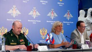 Руската армия предлага да си сътрудничи със САЩ в Сирия
