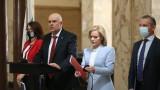 4 взрива в България със следи към отравянето на Емилиян Гебрев