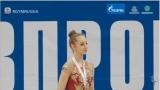 Гимнастичката Боряна Калейн взе сребърен медал (ВИДЕО)