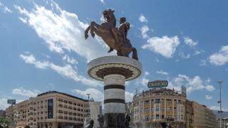В Скопие обискират кандидат за почетен консул на България