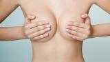 Гърдите, жените и сутиените