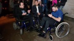 СкандаУ в инвалидни колички на 359 Hip Hop Awards
