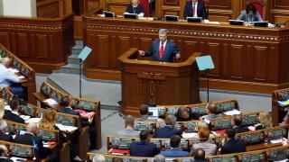 Има риск санкциите срещу Русия да бъдат смекчени, предупреди Порошенко