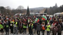 В Перник недоволстват заради площадка за химични отпадъци