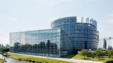 Италия постигна договорка с ЕК за бюджета си