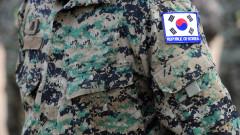 Южна Корея помилва 1879 души, които отказват да служат в армията